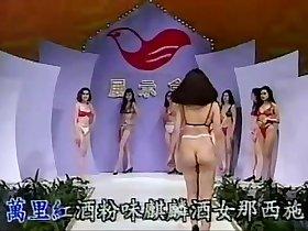 taiwan permanent lingerie show 05
